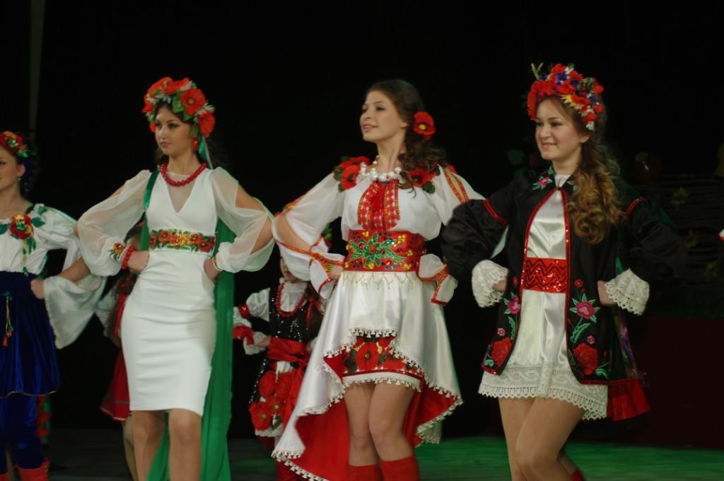 Україна.jpg