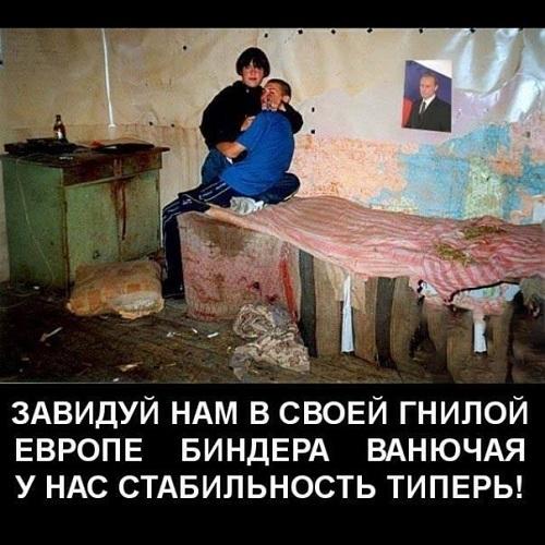 русь.jpg