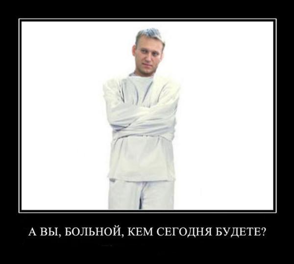 zapihnula-ego-v-smiritelnuyu-rubashku-klyap-33992-large