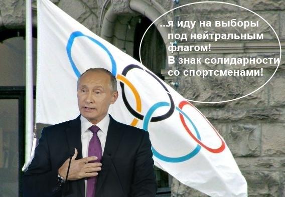 olympic-flag-represent_306de22a12b3e1e3
