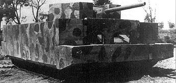 Т-34/76 Бетонный
