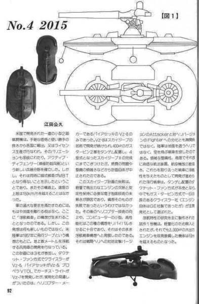 1Tank_Magazine_1985-12
