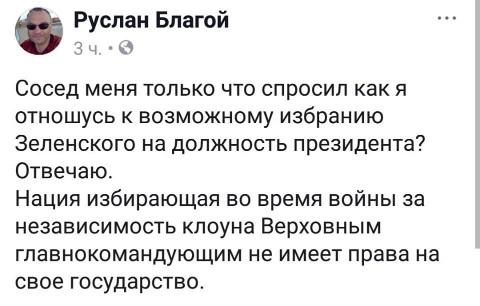 Головна причина закриття виборчих дільниць у Росії - безпека, - Клімкін - Цензор.НЕТ 9116