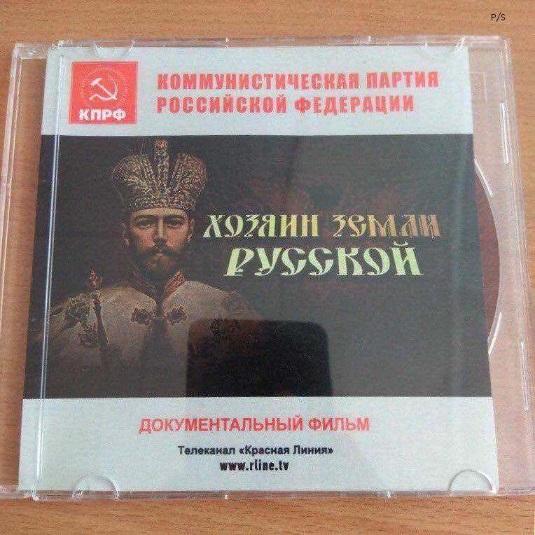 Переход Путина через рамку - Цензор.НЕТ 5170