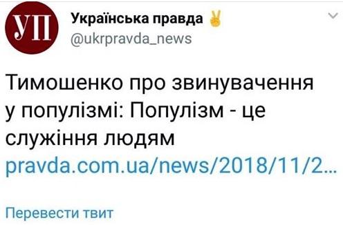 За три роки Порошенко жодного разу не відмовив у моїх проханнях від імені тергромад Дніпра, - Філатов - Цензор.НЕТ 9794