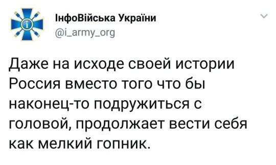 """""""Точка неповернення"""" може бути пройдена, країни Заходу продовжують нагнітати напруженість, - Лавров - Цензор.НЕТ 5241"""