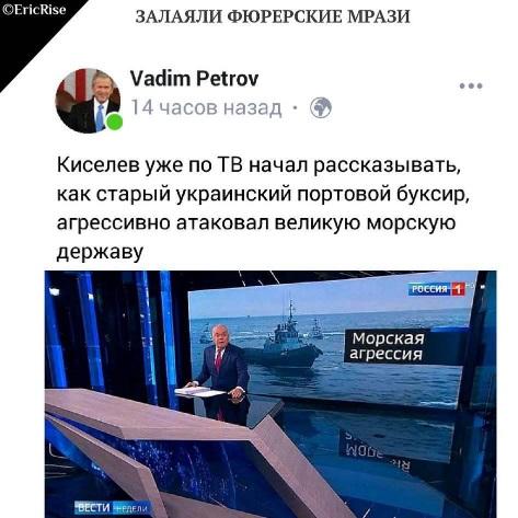 Опять мимо! Морской бой кремлевского гопника в ФОТОжабах. - Цензор.НЕТ 4164