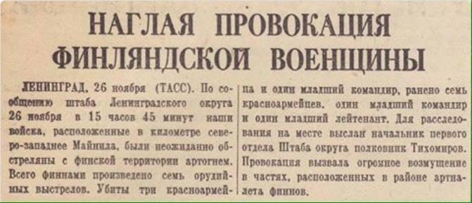 Генсек ООН Гутерреш призвал стороны решить конфликт вокруг Керченского пролива в соответствии с Уставом ООН - Цензор.НЕТ 3855