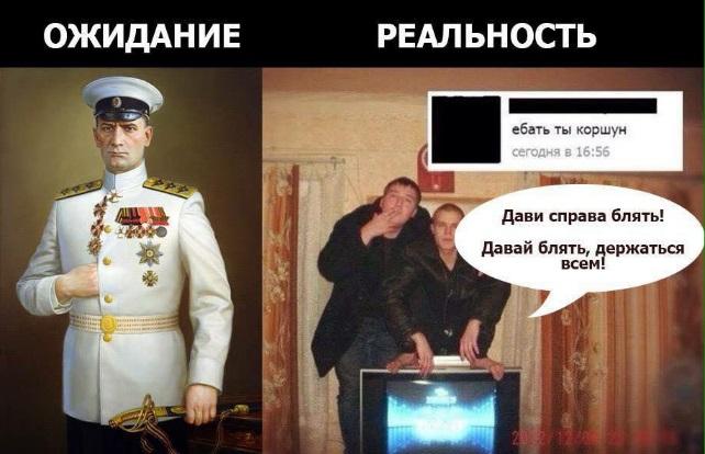 Опять мимо! Морской бой кремлевского гопника в ФОТОжабах. - Цензор.НЕТ 942