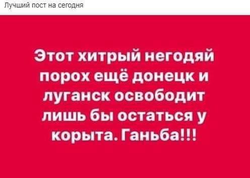 Марина Порошенко назвала Дніпропетровську ОДА лідером із впровадження інклюзивної освіти - Цензор.НЕТ 9661