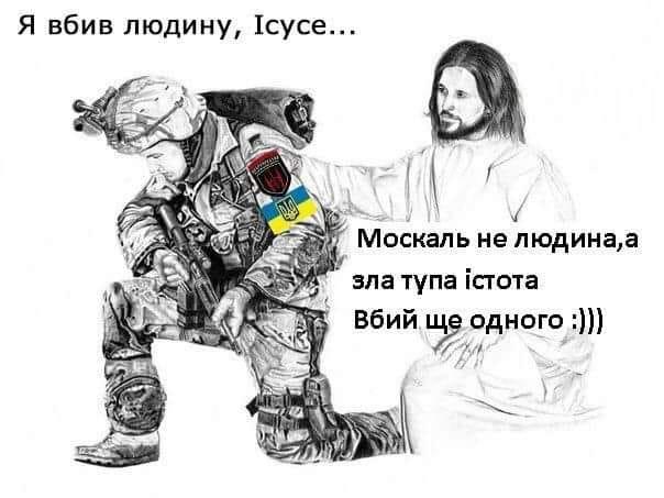 Враг за сутки 11 раз атаковал позиции ОС, один украинский воин ранен, ликвидирован один террорист, - штаб - Цензор.НЕТ 670