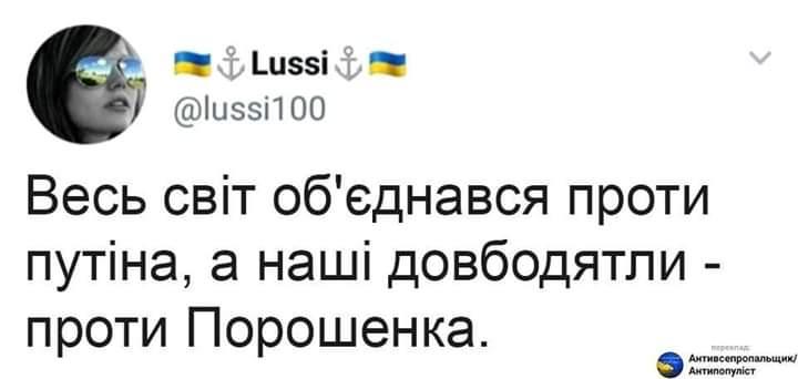 Під час голосування один із виборців отримав бюлетень і втік із ним із дільниці на Київщині, - Яровий - Цензор.НЕТ 3499