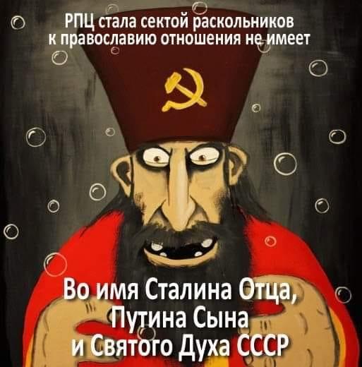 Рано или поздно состоится примирение Константинополя и Москвы и признание ПЦУ всеми церквями, - Филарет - Цензор.НЕТ 5749