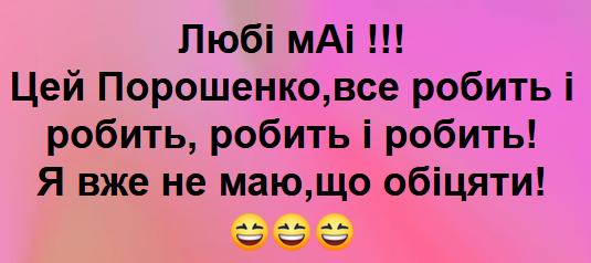 Тимошенко пригрозила Порошенку тюремним терміном у разі своєї перемоги на виборах - Цензор.НЕТ 5542