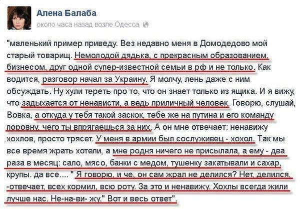 У Болгарії подаровану Росією ялинку прикрасили корабликами з вимогою звільнити українських моряків - Цензор.НЕТ 1982