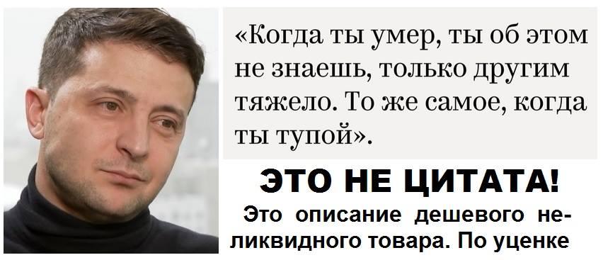Головна причина закриття виборчих дільниць у Росії - безпека, - Клімкін - Цензор.НЕТ 2930