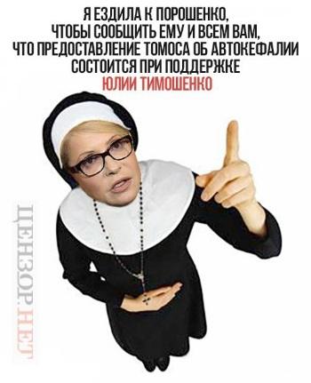 У парламенті зареєстрували законопроект про те, щоб не пускати на вибори спостерігачів з Росії - Цензор.НЕТ 3178
