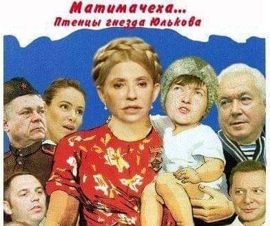 Тимошенко: СБУ організувала провокацію проти мого мітингу за вказівкою Порошенка - Цензор.НЕТ 7140