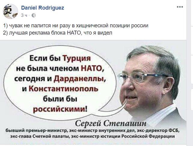 """Путінський глашатай, антикорупційна вакцина, кокаїнова русофобія. Свіжі ФОТОжаби від """"Цензор.НЕТ"""" - Цензор.НЕТ 20"""