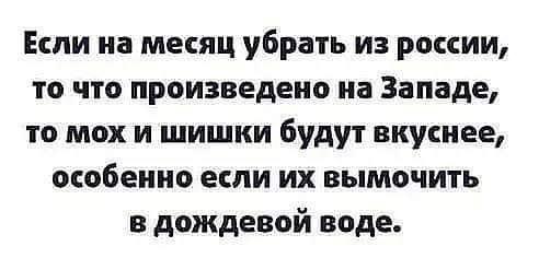 """Черговий російський супутник вийшов з ладу - """"відсутній доступ до американської та європейської компонентної бази"""" - Цензор.НЕТ 4419"""