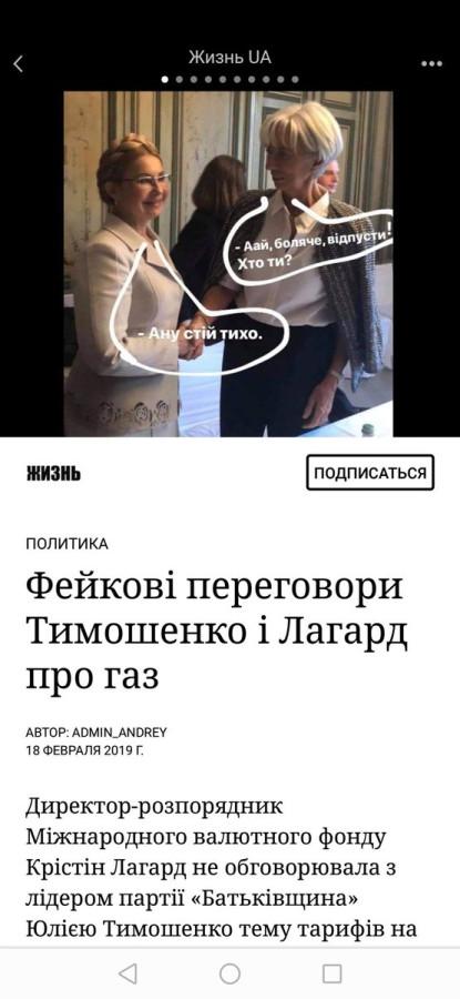Підкуп налом, матеріальна допомога та фальшиві кандидати, - Тимошенко заявила про схеми фальсифікації виборів штабом Порошенка - Цензор.НЕТ 9977