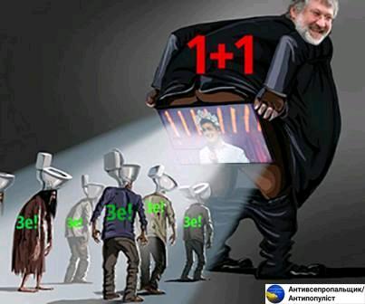 """Екзит-пол """"Социс"""": у Зеленського 29,3%, у Порошенка 19,2%, у Тимошенко 13,7% - Цензор.НЕТ 666"""