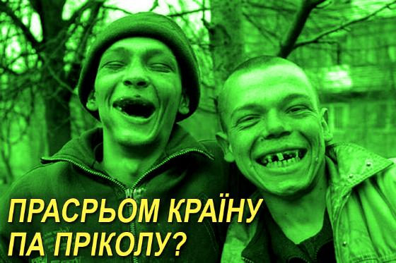 Украина попадает в идеальный шторм - Цензор.НЕТ 2363