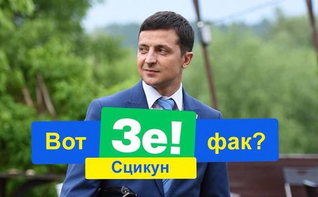 Разумков заявив, що Зеленський не буде проходити тест VADA: Аналізи вже здали, далі треба йти на дебати - Цензор.НЕТ 6507