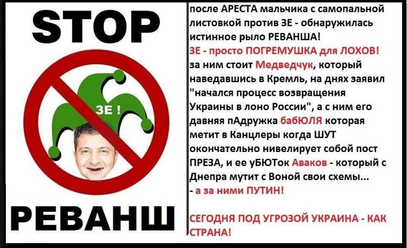 """Зеленський """"якісно"""" готується до дебатів і йде на них 19 квітня на стадіон, - Разумков - Цензор.НЕТ 7301"""