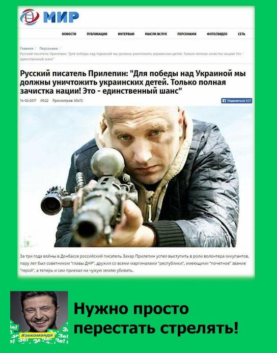 """Зеленський має намір сьогодні прийти на ток-шоу """"Право на владу"""" на """"1+1"""" - Цензор.НЕТ 6633"""