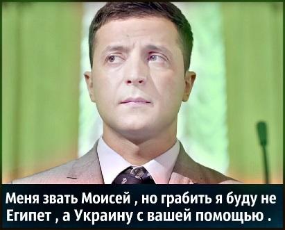 """""""Бандера - герой для какого-то процента украинцев, и это нормально и классно"""", - Зеленский - Цензор.НЕТ 2903"""