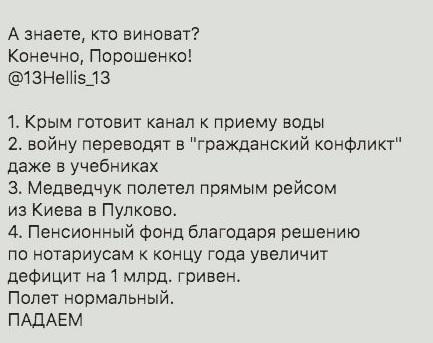 Кількість українців, не задоволених роботою Ради, зросла на 12% за місяць, - опитування КМІС - Цензор.НЕТ 2191