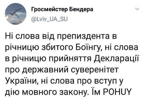 В Одессе уничтожают незаконно ввезенную партию сигарет стоимостью 20 млн грн - Цензор.НЕТ 4097