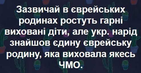 """""""Тоді на Майдані було страшно, зараз - ні"""", - Гончарук - Цензор.НЕТ 1799"""