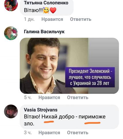 Перед визитом Зеленского в Азербайджан Украина выдала Баку политактивиста Исаева, остро критиковавшего Алиева - Цензор.НЕТ 3750