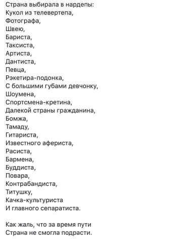 """""""Слуга народа"""" не получала официальных предложений по формированию коалиции, - Разумков - Цензор.НЕТ 8937"""