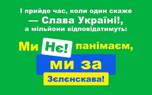 """В Трускавце стартовало обучение будущих нардепов от """"Слуги народа"""" - Цензор.НЕТ 7689"""