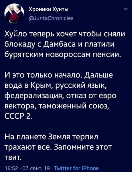 """У Зеленського і Путіна буде окрема зустріч після саміту в """"нормандському форматі"""", - помічник Путіна Ушаков - Цензор.НЕТ 7689"""