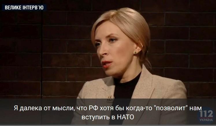 Фракция СН не запрещает нардепам общаться с российскими телеканалами, однако не рекомендует, - Арахамия - Цензор.НЕТ 3630