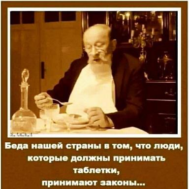 Глава ОП Богдан виклав свою фотографію з вибитими зубами і синцями - Цензор.НЕТ 2495