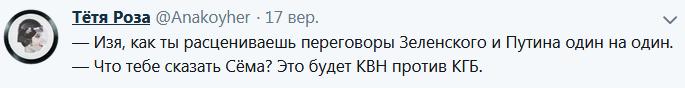 Войска в районе Золотого отводятся на километр, процесс будет длиться 30 дней, - пресс-центр ООС - Цензор.НЕТ 9782
