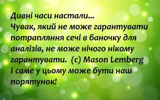 Зеленський збирається побудувати вал навколо окупованого Донбасу, якщо не доб'ється миру за один рік - Цензор.НЕТ 413