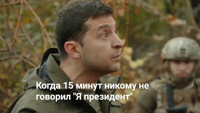 Фонд Порошенка вніс заставу в розмірі 19 млн за генерала Марченка - Цензор.НЕТ 5370