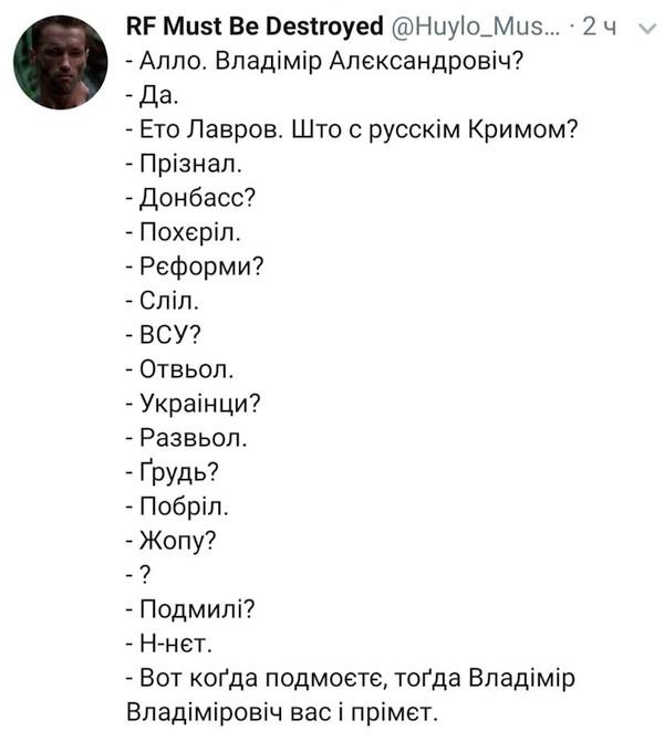 Київ не планує двосторонньої зустрічі Путіна і Зеленського, - Пристайко - Цензор.НЕТ 7514