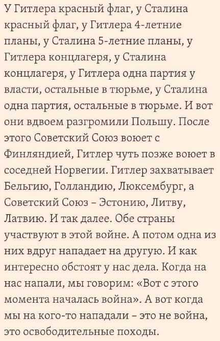 """Глава МИД Литвы Линкявичюс посетил пункт пропуска """"Станица Луганская"""" и назвал условия пересечения линии разграничения """"негуманными"""" - Цензор.НЕТ 6996"""