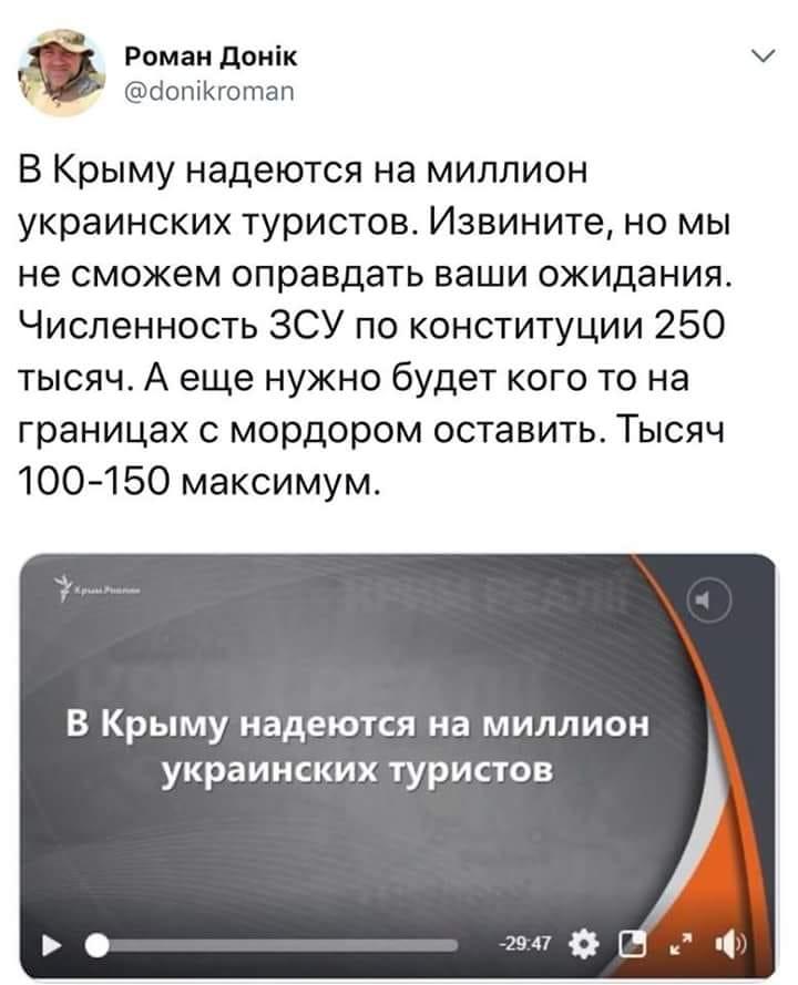 """""""Це просто жах для місцевих жителів"""": в окупованому Криму скаржаться на проблеми з водою - Цензор.НЕТ 5212"""