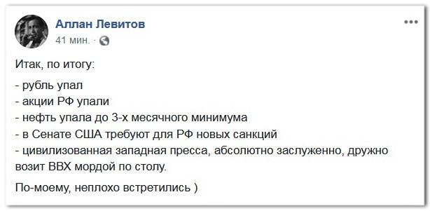 У Сенаті США заявили про необхідність розширення санкцій проти Росії - Цензор.НЕТ 5933