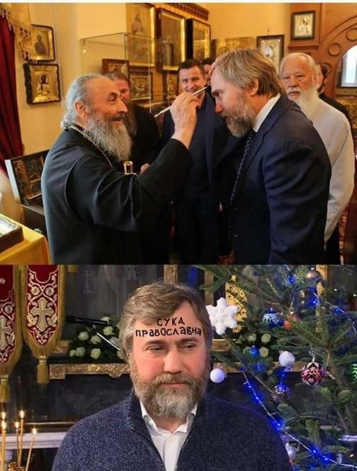 Томос получит новый глава УПЦ, которого изберут на Объединительном соборе, - Филарет - Цензор.НЕТ 3371