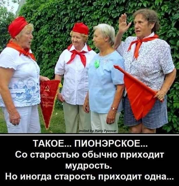 Власти РФ задержали Навального, чтобы сорвать всероссийскую акцию протеста против повышения пенсионного возраста - Цензор.НЕТ 6491