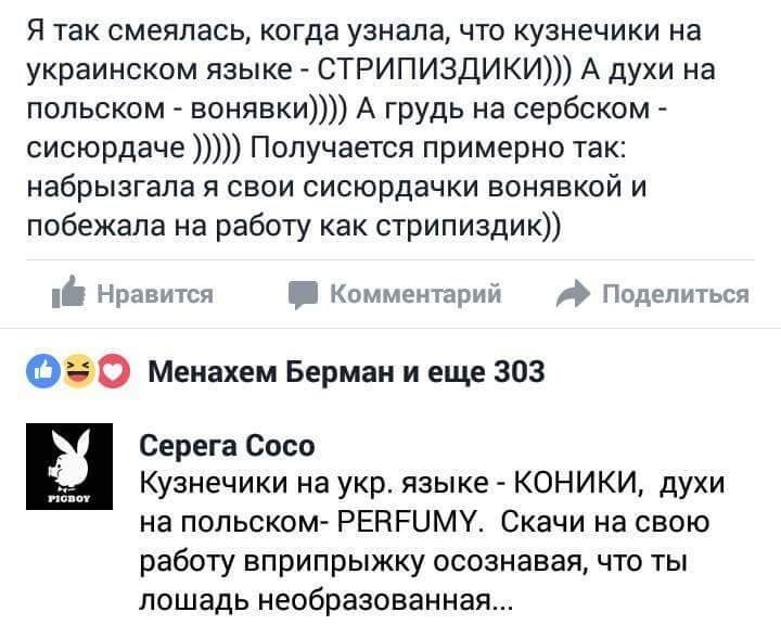 У московському метро пострілом у голову вбито поліцейського - Цензор.НЕТ 242
